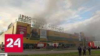 """Пожар в """"Рио"""": спасшиеся стояли перед выбором - сгореть или замерзнуть"""