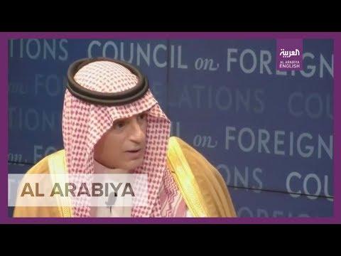 Saudi FM: Canada demands an immediate release, really?
