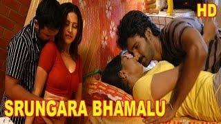 Srungara Bhamalu | Full Telugu Hot Movie | Shakeela, Reshma, Neha