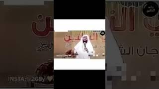 جدة.. وفاة إمام مسجد «أم الخير» أثناء ذهابه لأداء صلاة فجر اليوم (فيديو)