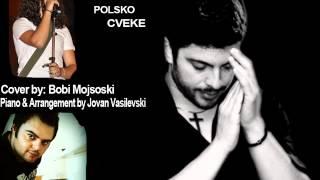 Tose Proeski - Polsko Cveke (cover by Bobi Mojsovski & Jovan Vasilevski)