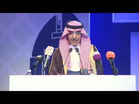 Saudi 2017: Keynote from minister of finance