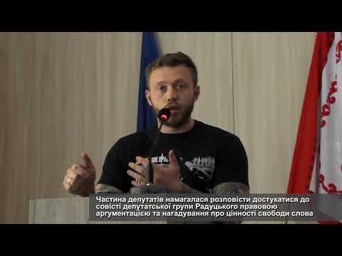 Телеканал АНТЕНА: Колишня більшість Черкаської міськради намагається виселити «Антену»
