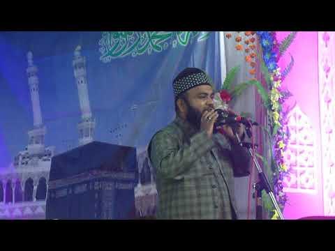 Takreer _-_Qari Ruhul Ameen Barkati Jabalpuri (Nowrozabad Jalsa 2018)