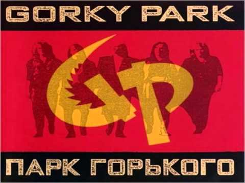 Gorky Park - Try To Find Me