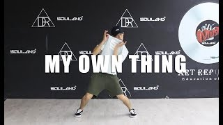 Chance The Rapper - My Own Thing   Sebastian Choreography   Art Republic Studio Video
