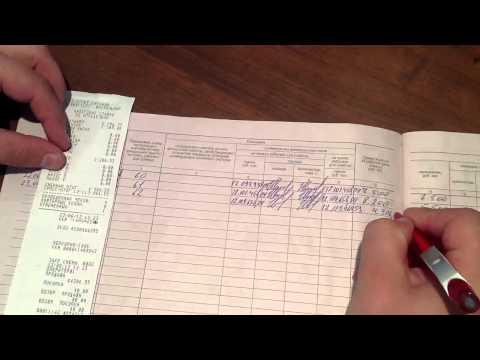 Как заполнять журнал кассира