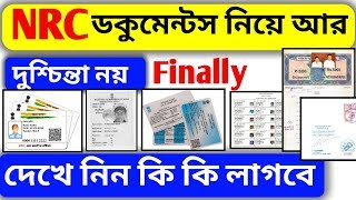 nrc final document list/nrc in West Bengal/nrc news today.