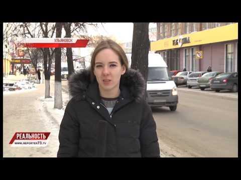 взрослые знакомства в димитровграде