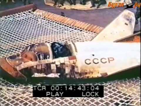 Испытания беспилотного орбитального ракетоплана «БОР». 1970