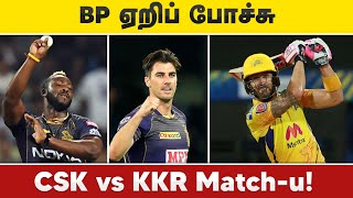 Marana பயம் காட்டின ரசல்,cummins | எம்மாடி என்ன மேட்ச் | CSK Vs KKR |IPL2021 Highlights