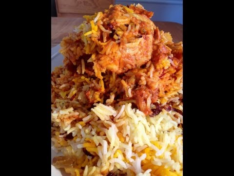 Chicken Biryani (Stella's Way)