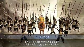 ポジ万村上vs尚円王