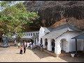 Temple d'Or de Dambulla  Sri Lanka