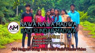 NAWA NAWA MADWA BADI SUNDAR MADWA  /new Sailo Dance Video/ Anand Minz /SMD boy's & girls / 2021