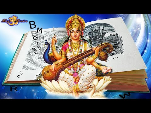 ॐ MANTRA SARASWATI, HELPS TO GET KNOWLEDGE AND WISDOM ॐ