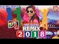Gujarati DJ Remix 2018 | Gabbar Thakor New Remix | Vina Thakor | FULL HD Video Mp3