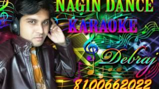 NAGIN DANCE KARAOKE-8100662022