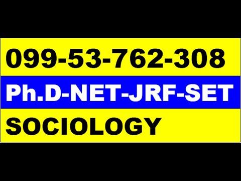 phd sociology entrance exam online coaching ph d exam online classes online institute online study m