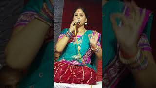 Shail Bala kajari song