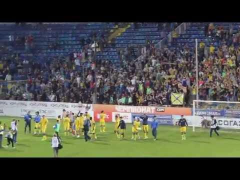 ФК Ростов чествуют после матча с Локомотивом