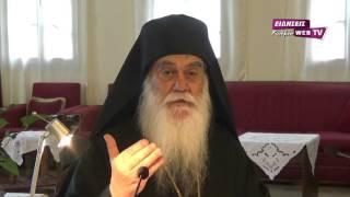 Ομιλία Ηγουμένου Μονής Αγίου Νικοδήμου-Eidisis.gr webTV