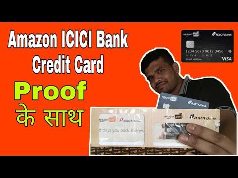 Amazon ICICI Credit Card मुझे मिला आप को कैसे मिलेंगा ?🤔LIVE Proof
