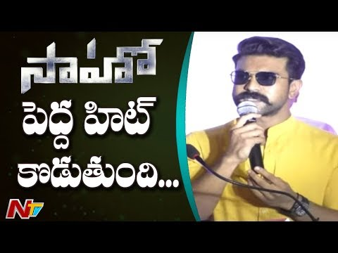 Ram Charan and Saaho Director Sujeeth attends VEpic Theatre Launch Event | Sullurpet | NTV