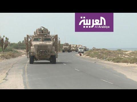 تفاصيل اتفاق انسحاب الحوثيين من الحديدة