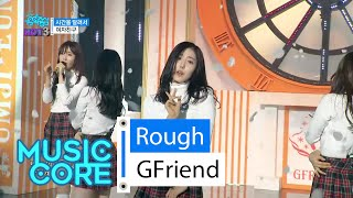 [HOT] GFriend - Rough, 여자친구 - 시간을 달려서, Show Music core 20160130