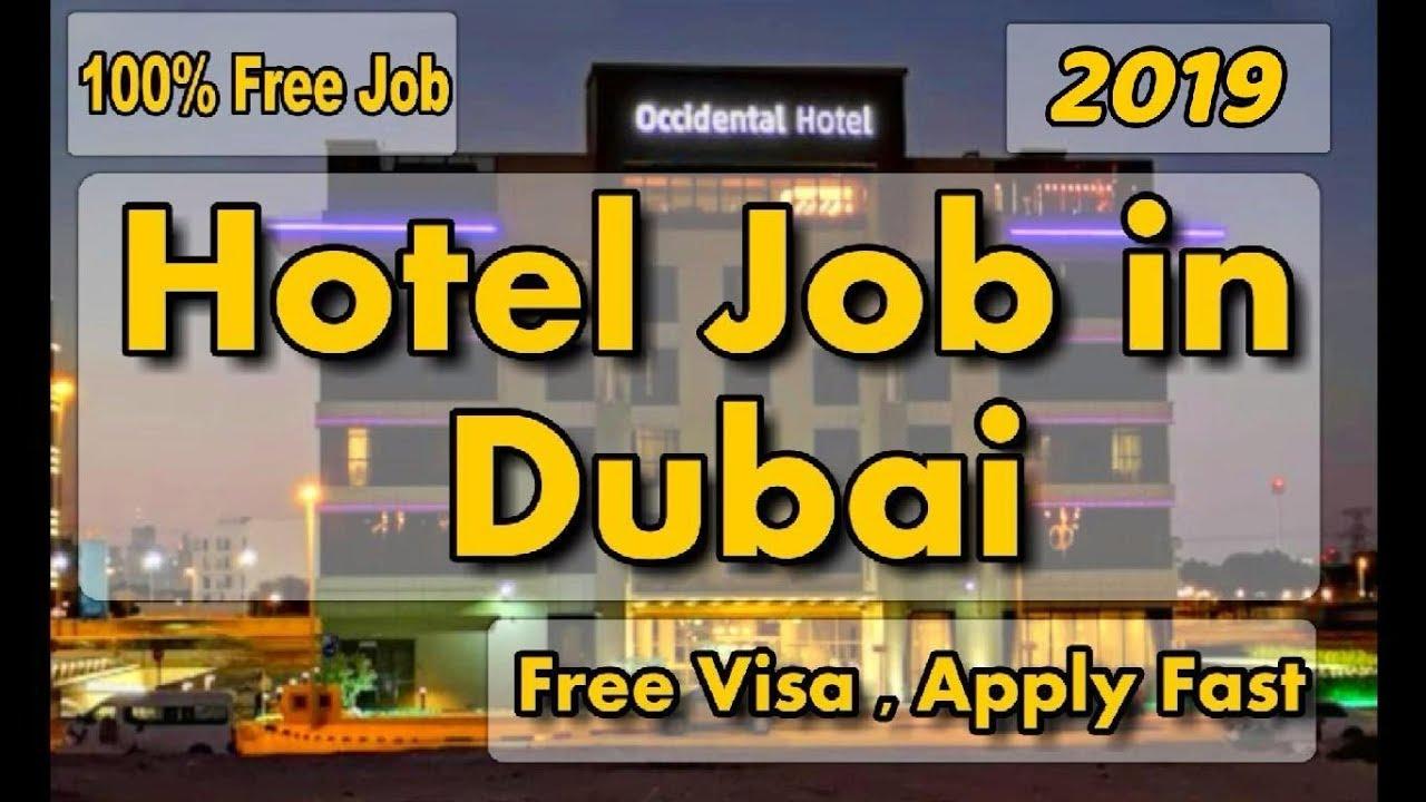 Hotel Job In Dubai 2019🇦🇪 |4 Star Occidental Hotel Need Staff |💯% Free  Job |Free Job Guide
