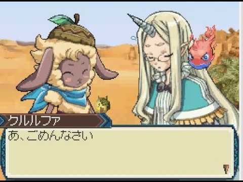 dating and marriage rune factory Introduces dating system to rune factory series the can enter a relationship with up to six relationships are permitted at once, but will be broken off after marriage since the other eligible candidates will revert to being friends after the player gets married.