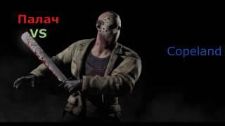 Обложка на видео о Палач vs Copeland Aion Stark 3.5 Server