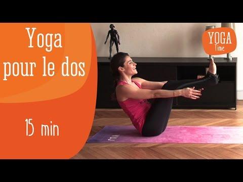 yoga pour le dos youtube. Black Bedroom Furniture Sets. Home Design Ideas