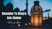 انشوده رمضان يا خير الشهور Modmn11 Youtube