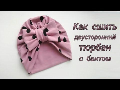 Шапки для девочек своими руками