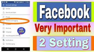 Very Important FB Setting | How to Setting Facebook Timeline or Tagline in Hindi