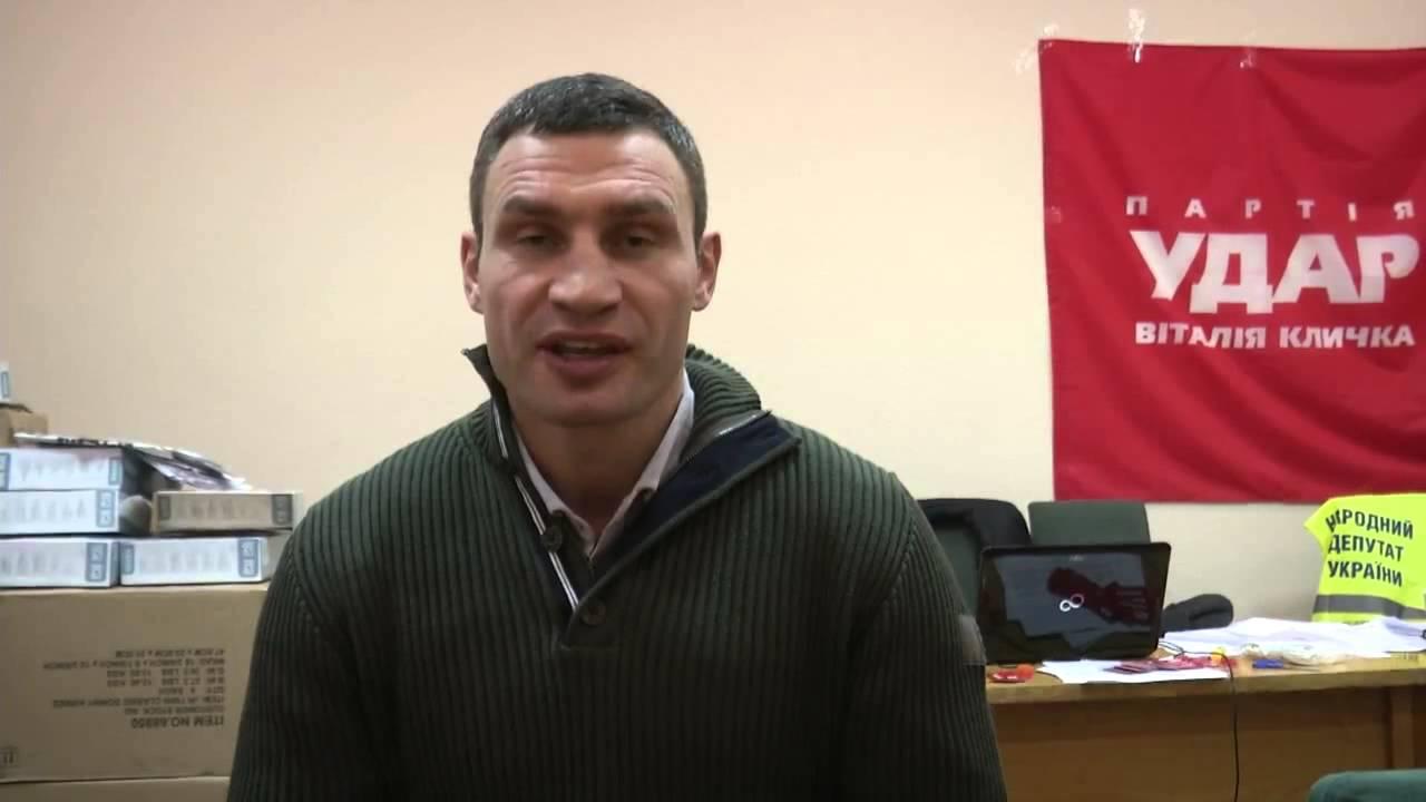 Обращение Виталия Кличко к украинцам