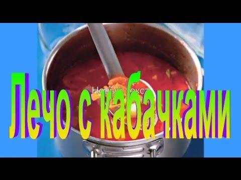 Диета Екатерины Миримановой: примерное меню и рецепты