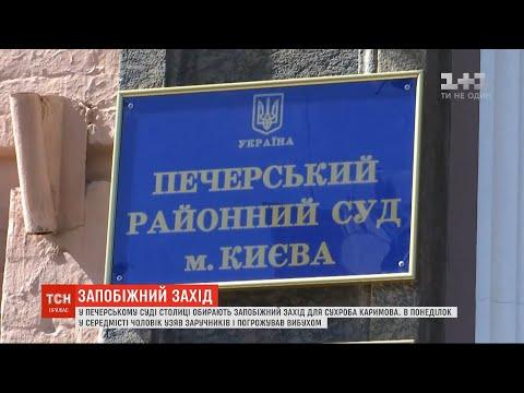 У Києві обирають