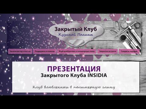 Закрытый клуб картинки для презентации шоу программы ночных клубов