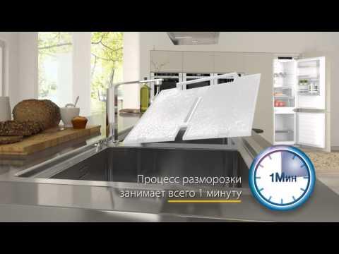 Whirlpool Встраиваемые холодильники