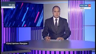 """Переход на ГТРК """"Иртыш"""" (""""Россия 24"""", 27.09.2019, 18:00)"""