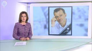 Смотреть В Новосибирске скончался известный журналист Сергей Лукинский онлайн