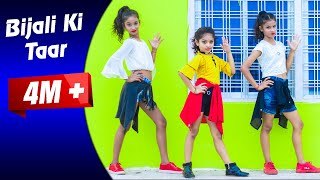 Download lagu Bijli Ki Tar Hai Dance SD King Choreography Tik Tok viral video MJ photography