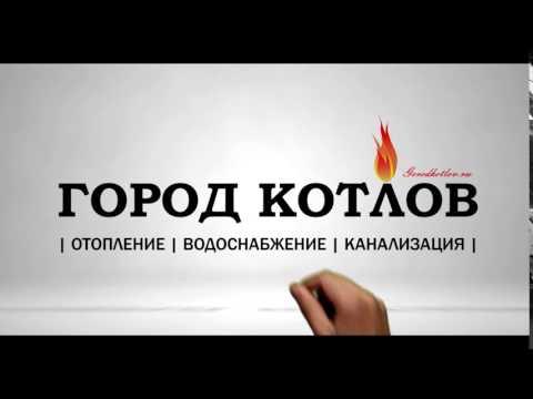"""Интернет-магазин """"Город Котлов"""""""