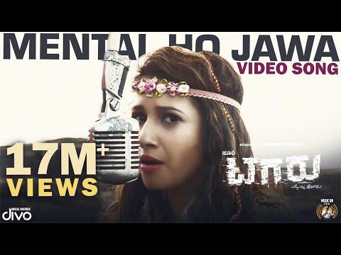Tagaru - Mental Ho Jawa (Video Song) | Shiva Rajkumar, Dhananjay, Manvitha | Charanraj