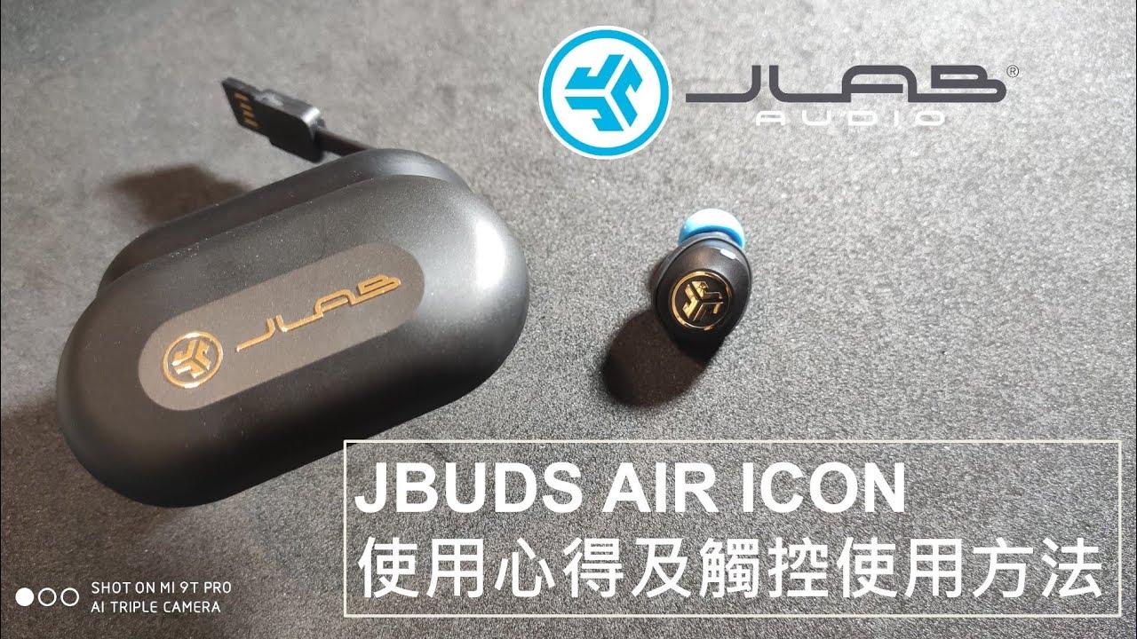JLab JBuds Air Icon 超高CP值藍芽耳機!真無線藍牙耳機使用心得分享 - YouTube