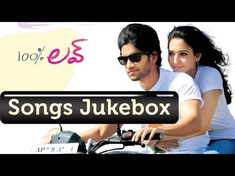 100% Love Telugu Movie Songs Jukebox || Naga Chaitanya, Tamanna || Telugu Love Songs