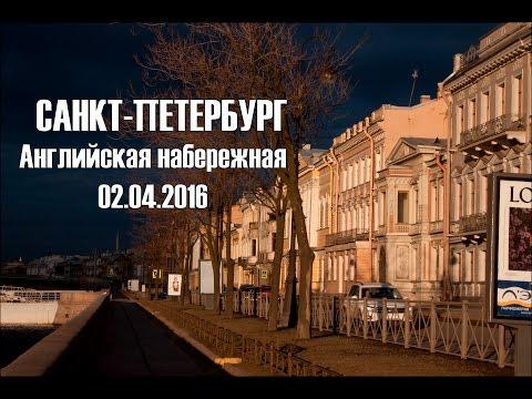 Санкт Петербург история города, достопримечательности
